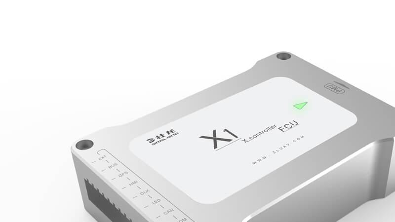 X1飞控系统